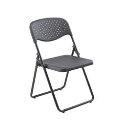 Jemini Folding Chair Black KF7493
