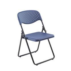 Jemini Folding Chair Dark Blue Ref KF74964