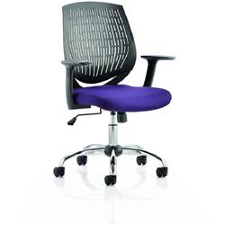 Dura Bespoke Colour Seat Tansy Purple Ref KCUP0208