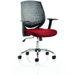 Dura Bespoke Colour Seat ginseng Chilli Ref KCUP0206