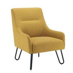 Pearl Reception Chair - Mustard Ref OF0705MU