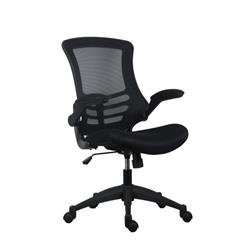 Marlos Mesh Back Office Chair With Folding Arms - Black Ref CH0790BK