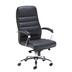 Ares Executive Chair Ref CH0270BK