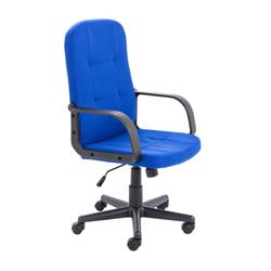 Jack II Fabric Executive Chair - Royal Blue Ref CH1765RB
