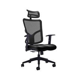 Kempes Mesh Chair  - Black Ref CH0780