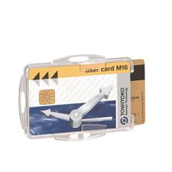 Durable Duo Security Swipe Card Holder (50 Pack) 999108000