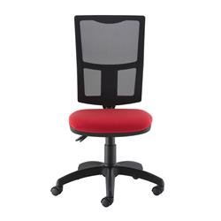 Calypso II Mesh Chair - Red Ref CH2803RD