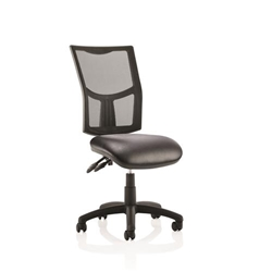 Eclipse Plus II Mesh Back with Soft Bonded Leather Seat Ref KC0422